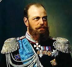 Tzar Alex III