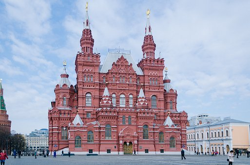 Red Square historical-museum